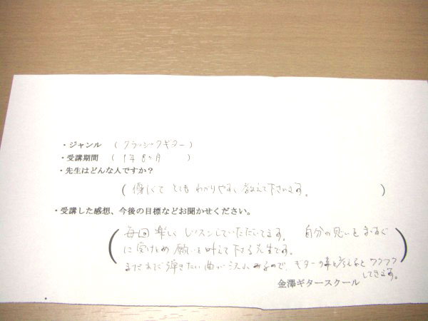 CIMG0088