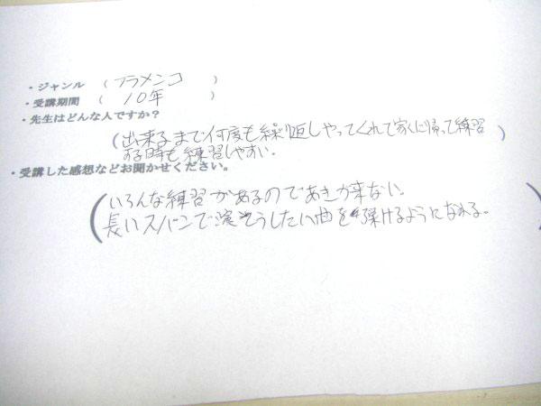 CIMG0169