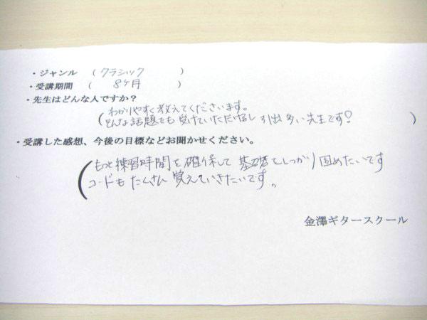 CIMG0275