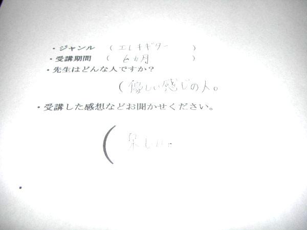 CIMG9919